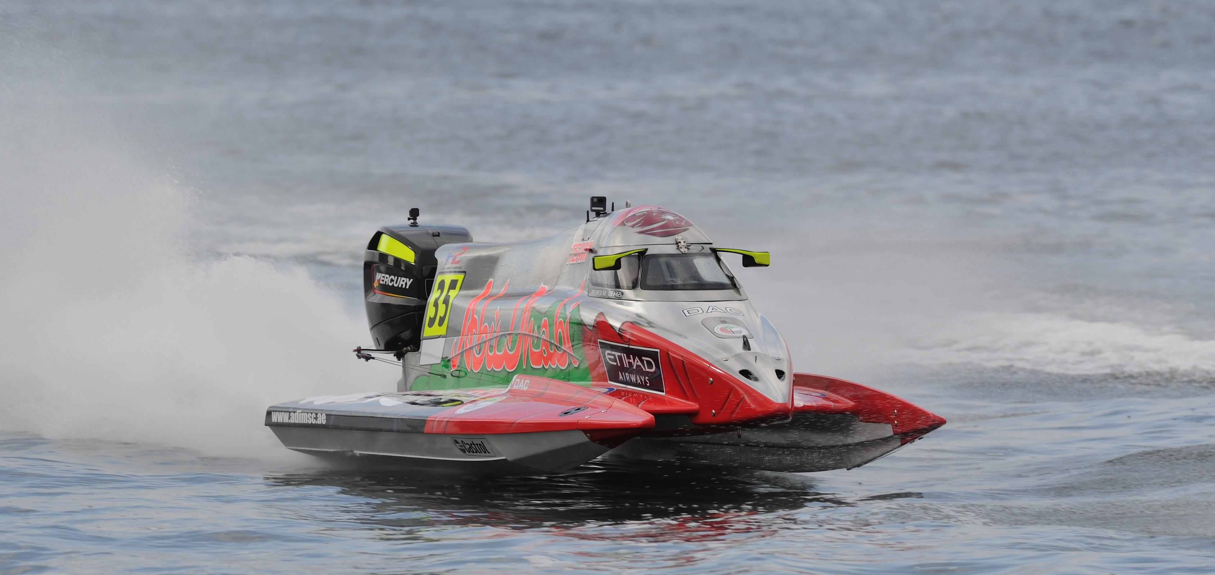 أبوظبي لزوارق الفورمولا 2 يتوجه غدا إلى البرتغال للمشاركة بالجولة الرابعة لبطولة العالم