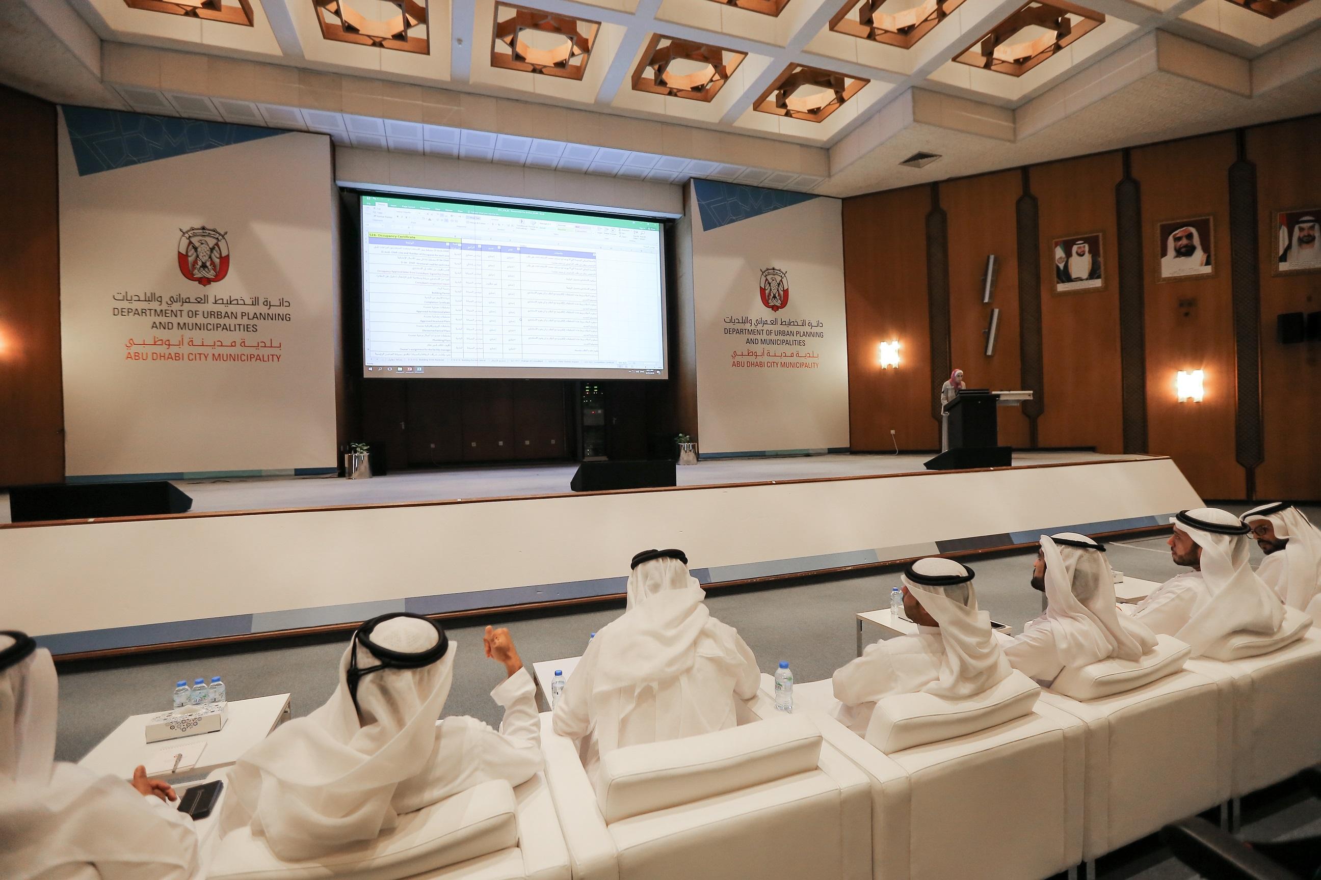بلدية مدينة أبوظبي : شهادة الإشغال إلزامية مع بداية العام المقبل