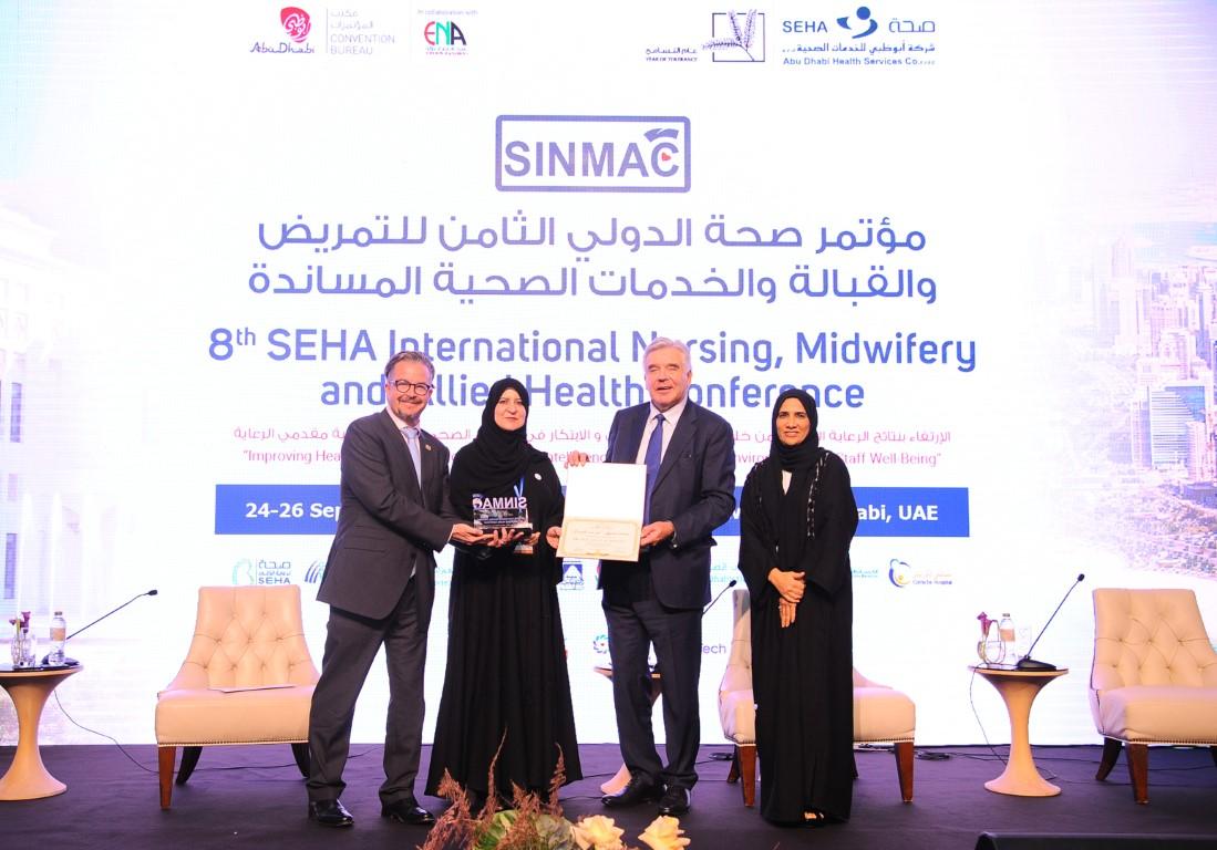 """انطلاق مؤتمر """"صحة"""" الدولي الثامن للتمريض والقبالة في أبوظبي"""