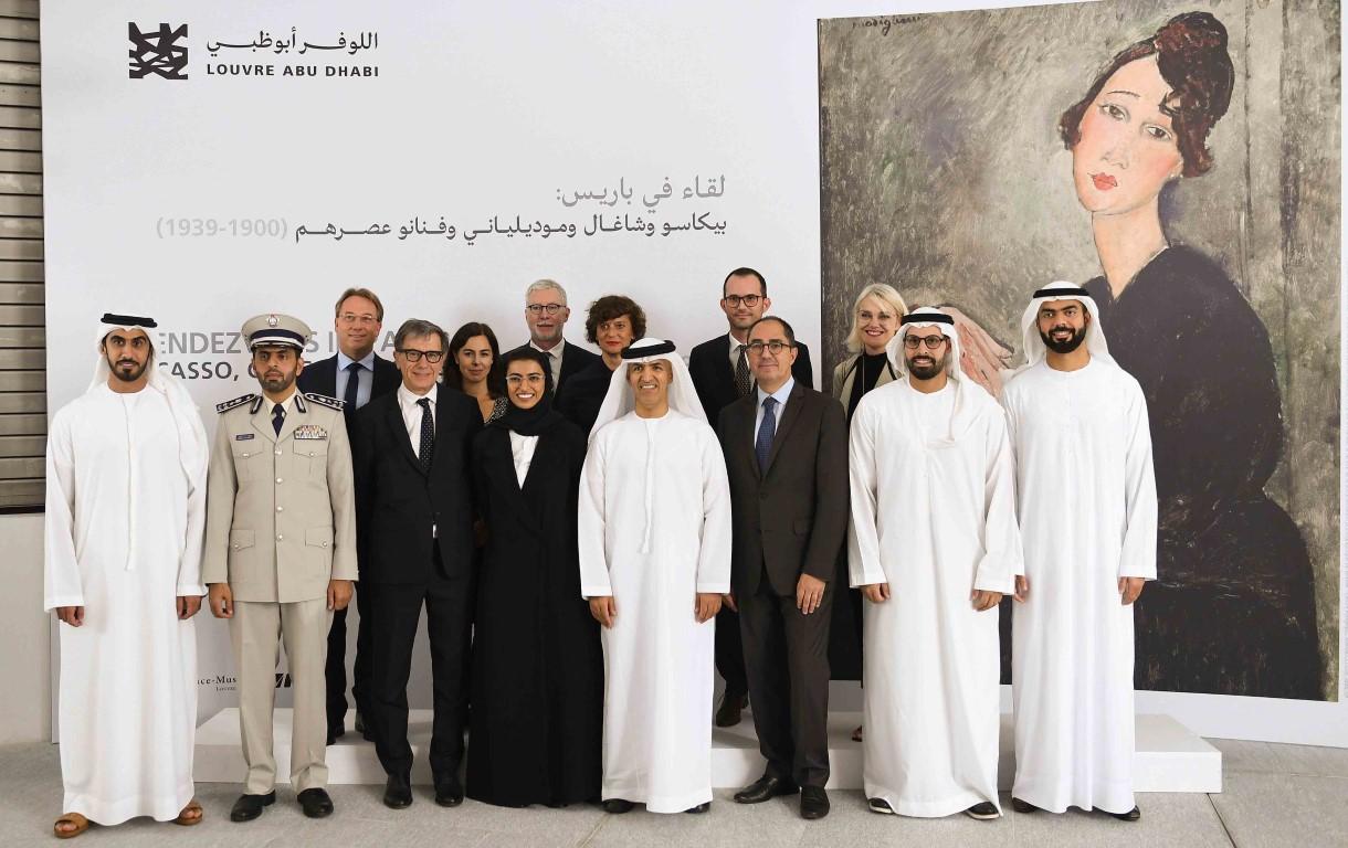"""""""اللوفر أبوظبي"""" يفتتح معرضاً لكبار فناني القرن العشرين يضم 85 عملا"""