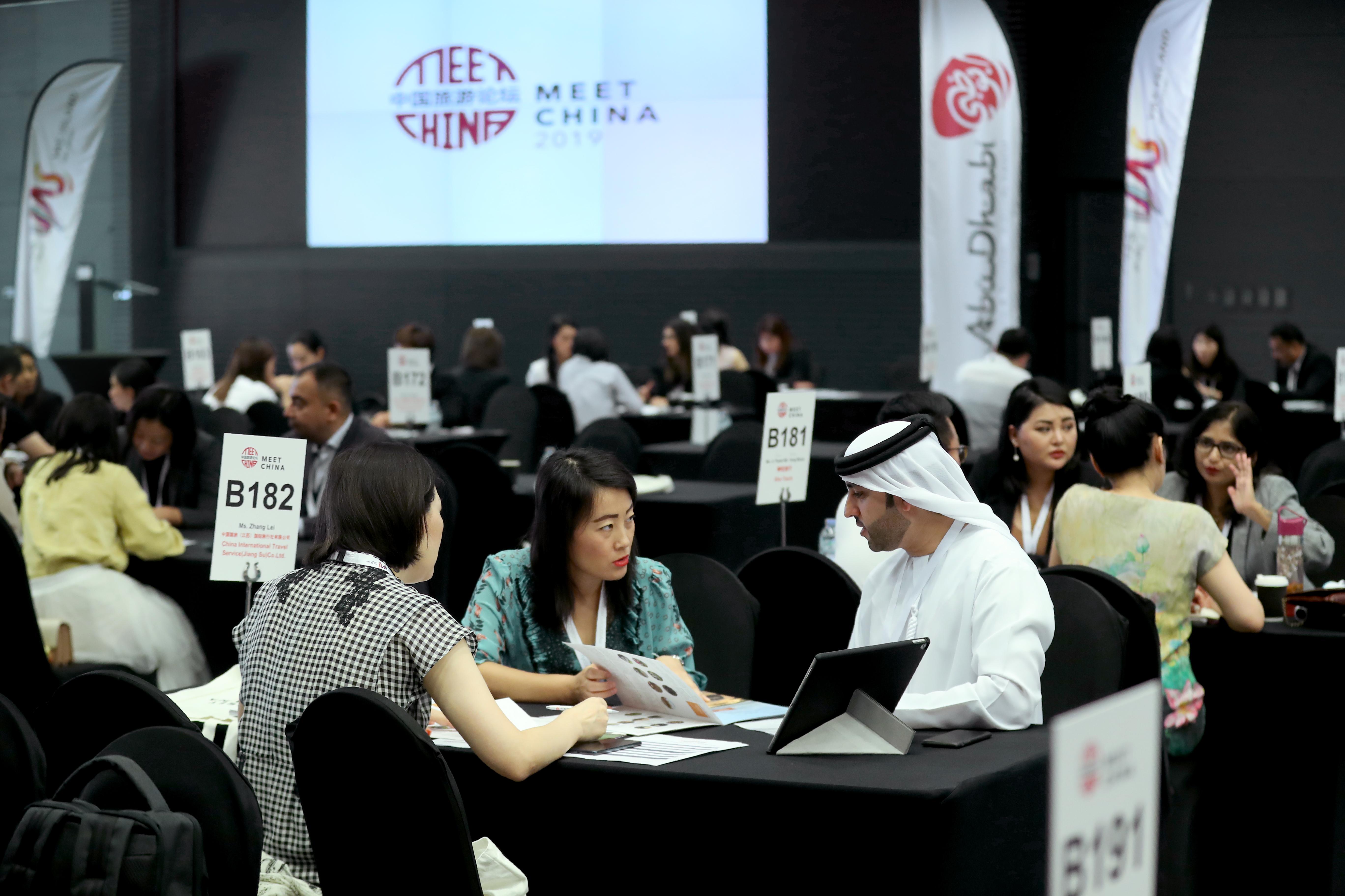 """""""الثقافة والسياحة"""" : خطة استراتيجية لزيادة عدد السياح الصينيين إلى أبوظبي خلال عامين"""