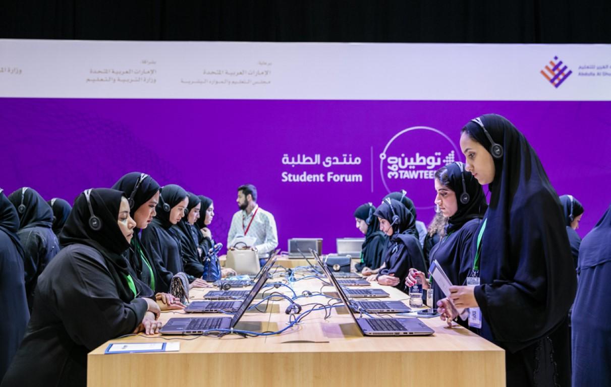 """1400 من طلبة التعليم العالي يشاركون بمنتدى """" توطين 360"""" في أبوظبي"""