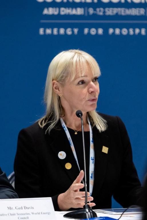 مؤتمر الطاقة العالمي يؤكد أهمية الدعم الحكومي للطاقة والاعتماد على المصادر النظيفة