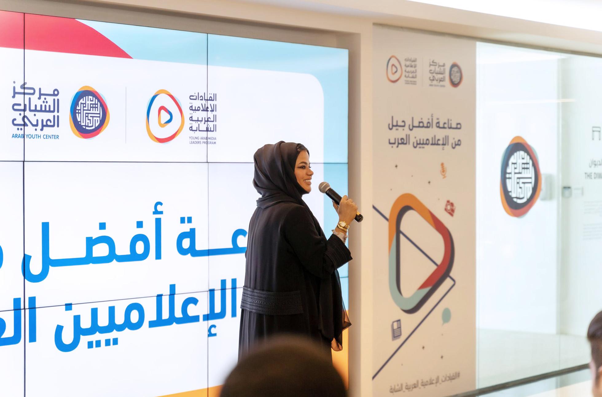 خبراء وإعلاميون ينقلون خبراتهم للمشاركين في برنامج القيادات الإعلامية