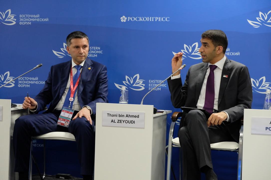 الزيودي يختتم مشاركة وفد الدولة في أعمال الدورة الخامسة لمنتدى الشرق الاقتصادي