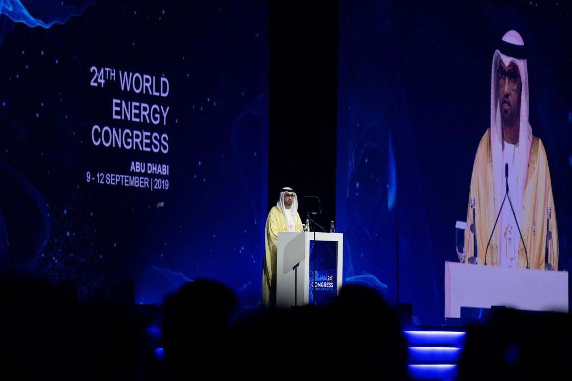 هزاع بن زايد يفتتح مؤتمر الطاقة العالمي الرابع والعشرين