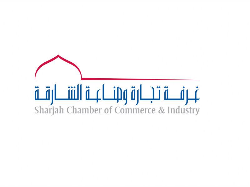 Emirates News Agency - Sharjah Chamber opens registration
