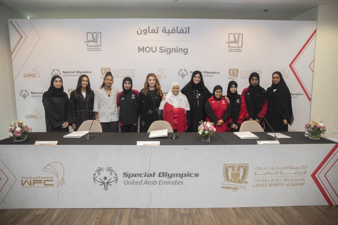 شراكة بين أكاديمية فاطمة بنت مبارك ولجنة الكرة النسائية والأولمبياد الخاص