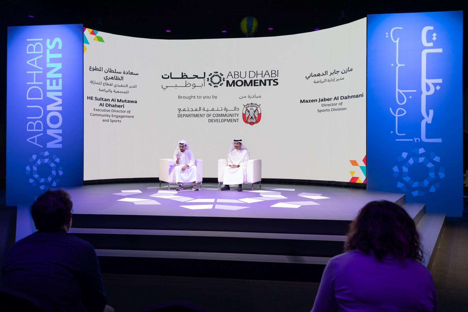 """خالد بن محمد بن زايد يشهد إطلاق مبادرة """"لحظات أبوظبي"""" لتعزيز الروابط المجتمعية"""