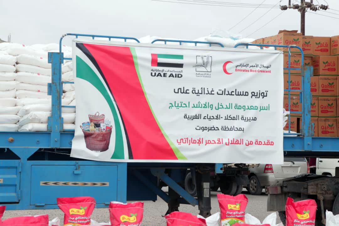 الإمارات تقدم 80 طنا من المساعدات الغذائية لسكان الأحياء الغربية بالمكلا