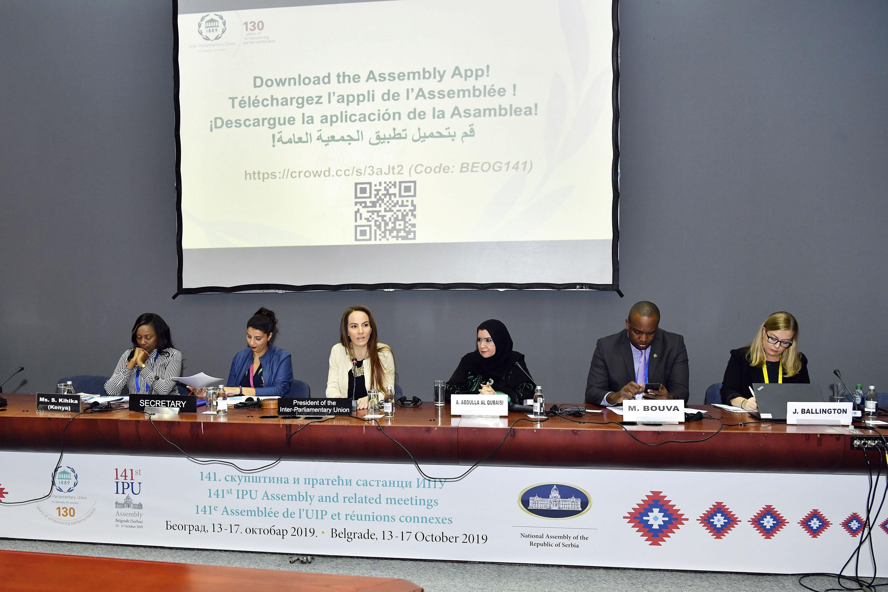 أمل القبيسي تستعرض جهود الدولة في مجال تمكين المرأة والشباب أمام الاتحاد البرلماني الدولي