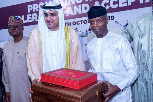 """سفارة الدولة في نيجيريا تنظم """" منتدى الحوار و التسامح بين الأديان"""""""