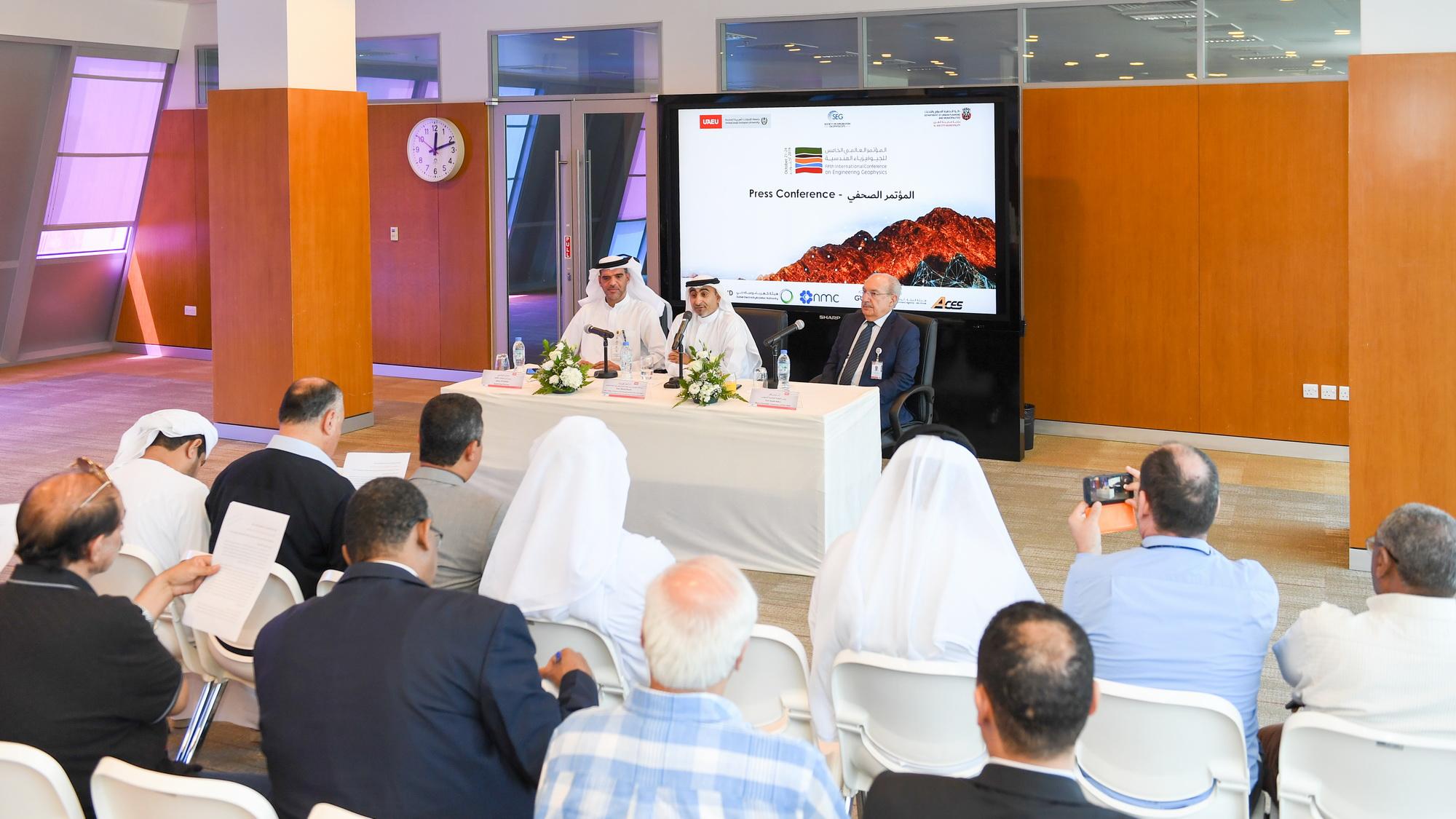 جامعة الإمارات وبلدية العين تنظمان المؤتمر العالمي للجيوفيزياء الهندسية