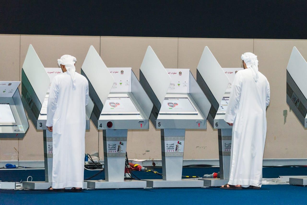 """انطلاق التصويت في اليوم الرئيسي لانتخابات """"الوطني"""" .. وإقبال لافت من الناخبين"""