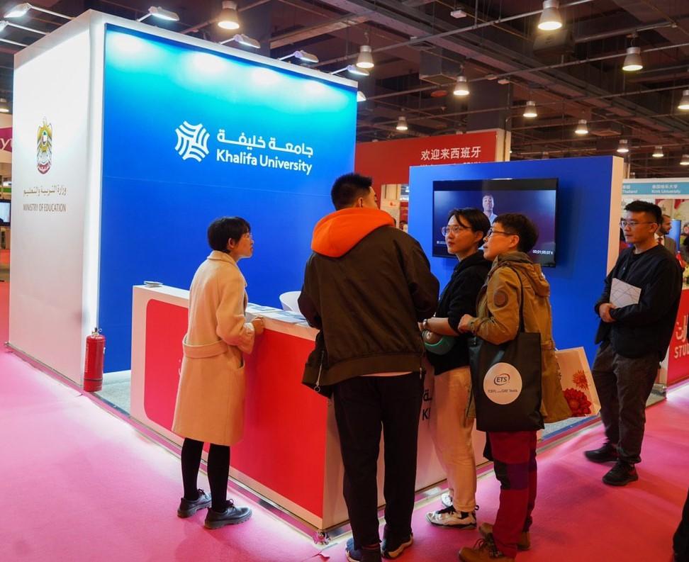 الإمارات تشارك في معرض