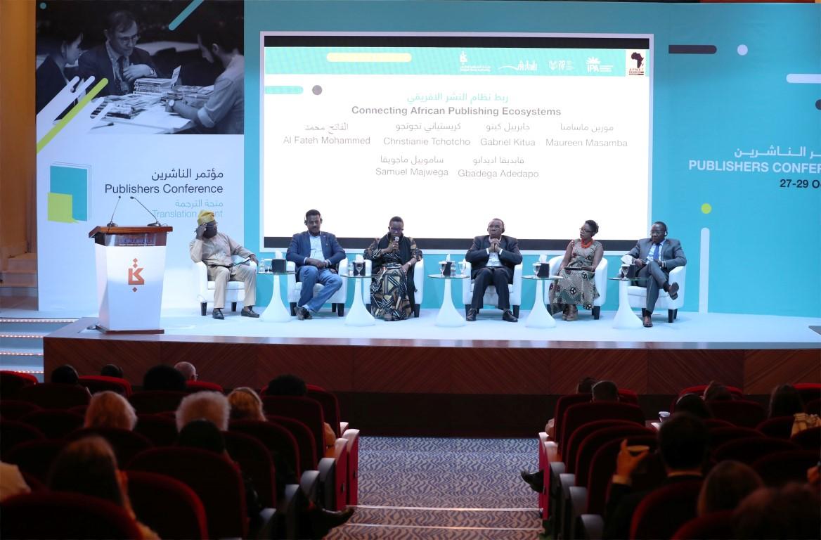 مؤتمر الناشرين يختتم فعالياته ويدعو لدعم أسواق النشر في أفريقيا