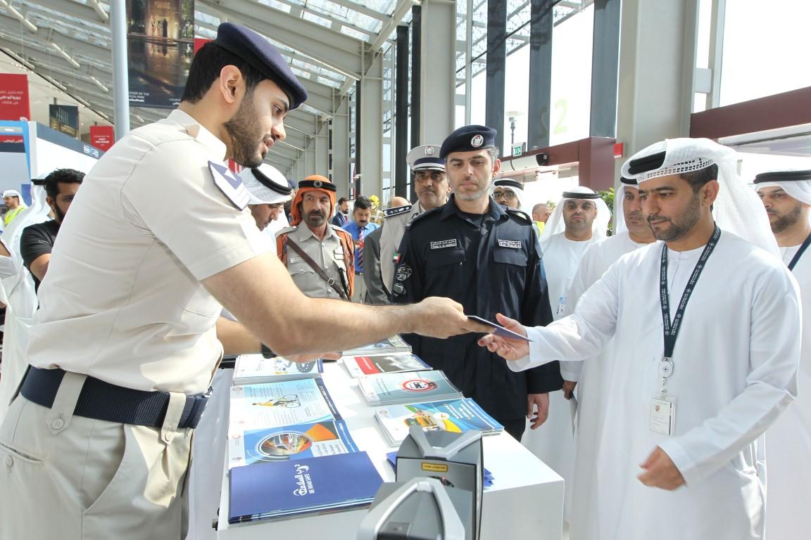 """شرطة أبوظبي تشارك في معرض """"إدارة المخاطر واستمرارية الأعمال"""""""