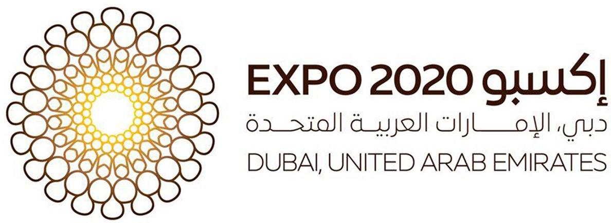 """مجلس الأعمال الكويتي يدعو لمشاركة فاعلة في """"إكسبو 2020 دبي"""""""