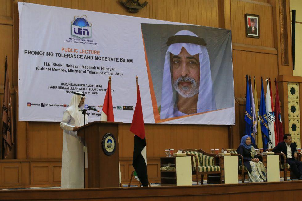 نهيان بن مبارك : الشيخ زايد أسس وطننا على التسامح والترحيب بالجميع والانفتاح على الآخر