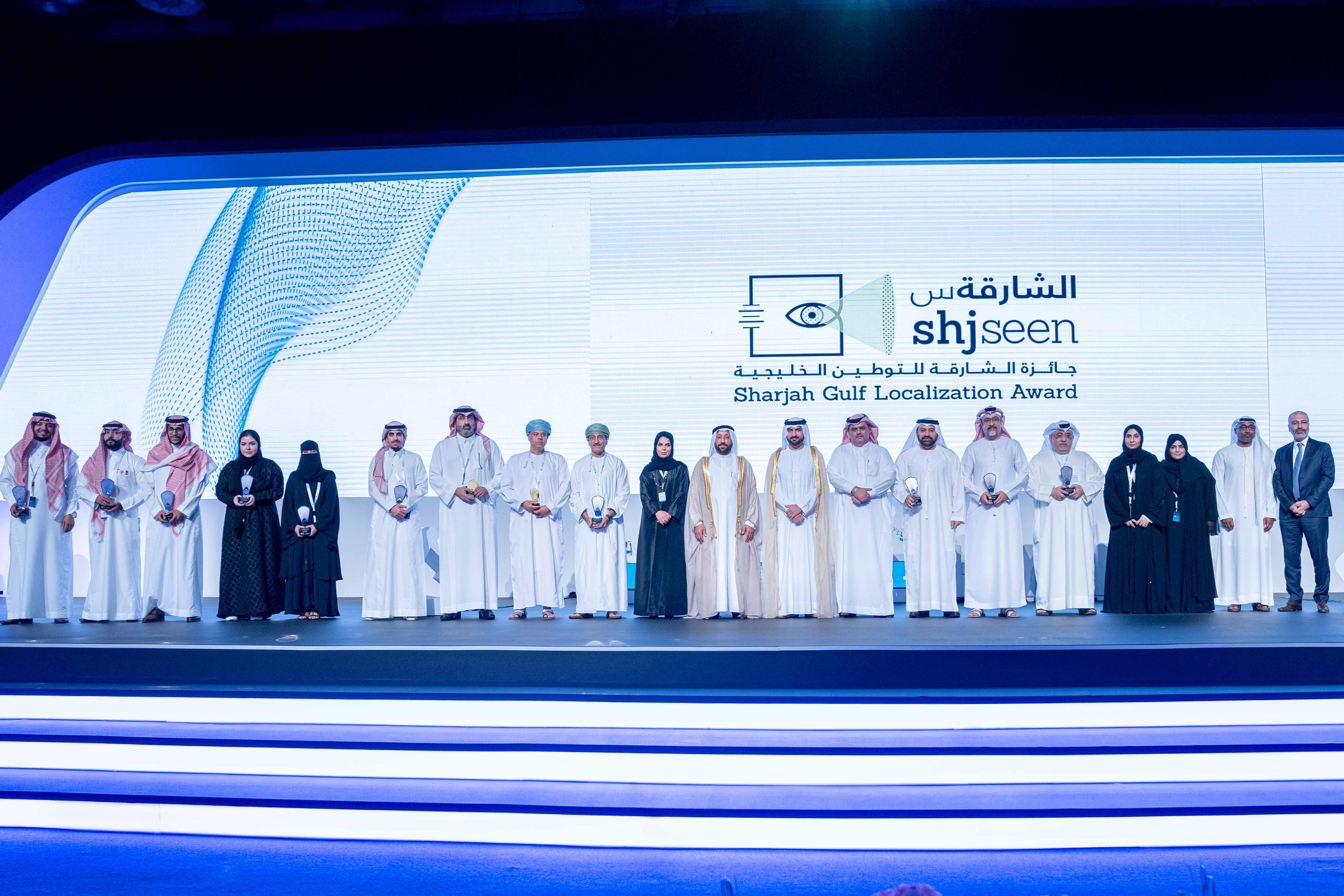 عبدالله بن سالم القاسمي يشهد انطلاق أعمال الدورة السادسة لمؤتمر الموارد البشرية وسوق العمل بدول مجلس التعاون