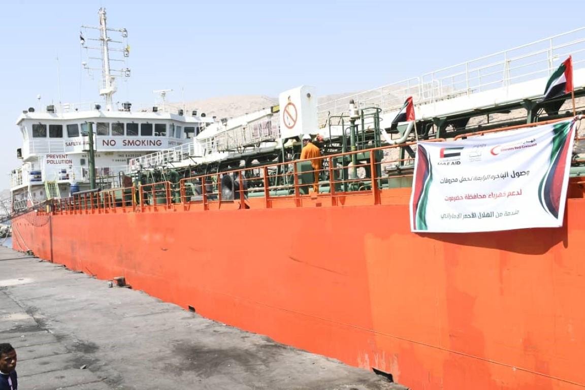 باخرة إماراتية تحمل مشتقات نفطية دعما لقطاع الكهرباء بحضرموت ترسو بميناء المكلا