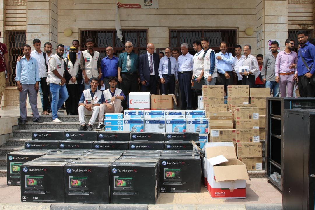 الإمارات تزود القطاع الصحي في الحديدة بشحنة أدوية جديدة