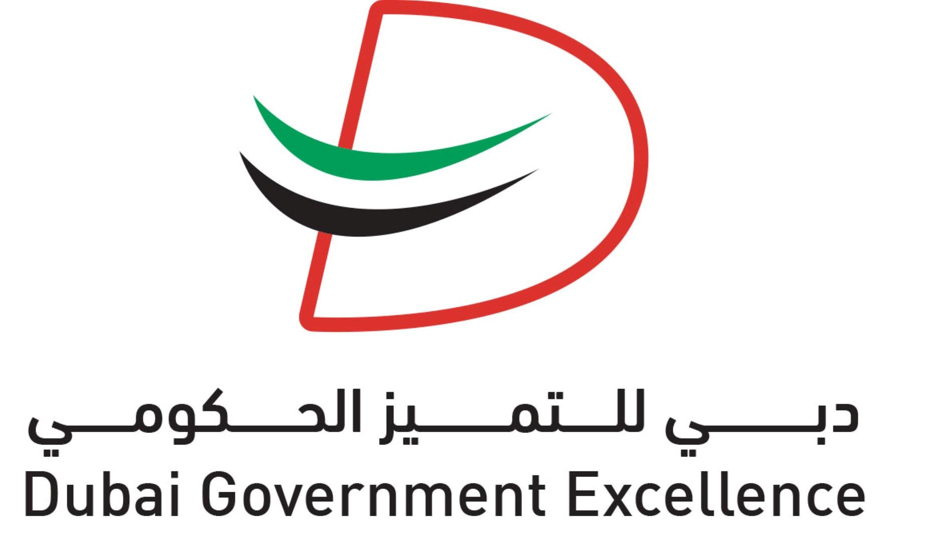 حمدان بن محمد: تطوير العمل الحكومي يستدعي تبني آليات عمل تواكب احتياجات المستقبل وتضمن جودة الحياة للمواطن والمقيم