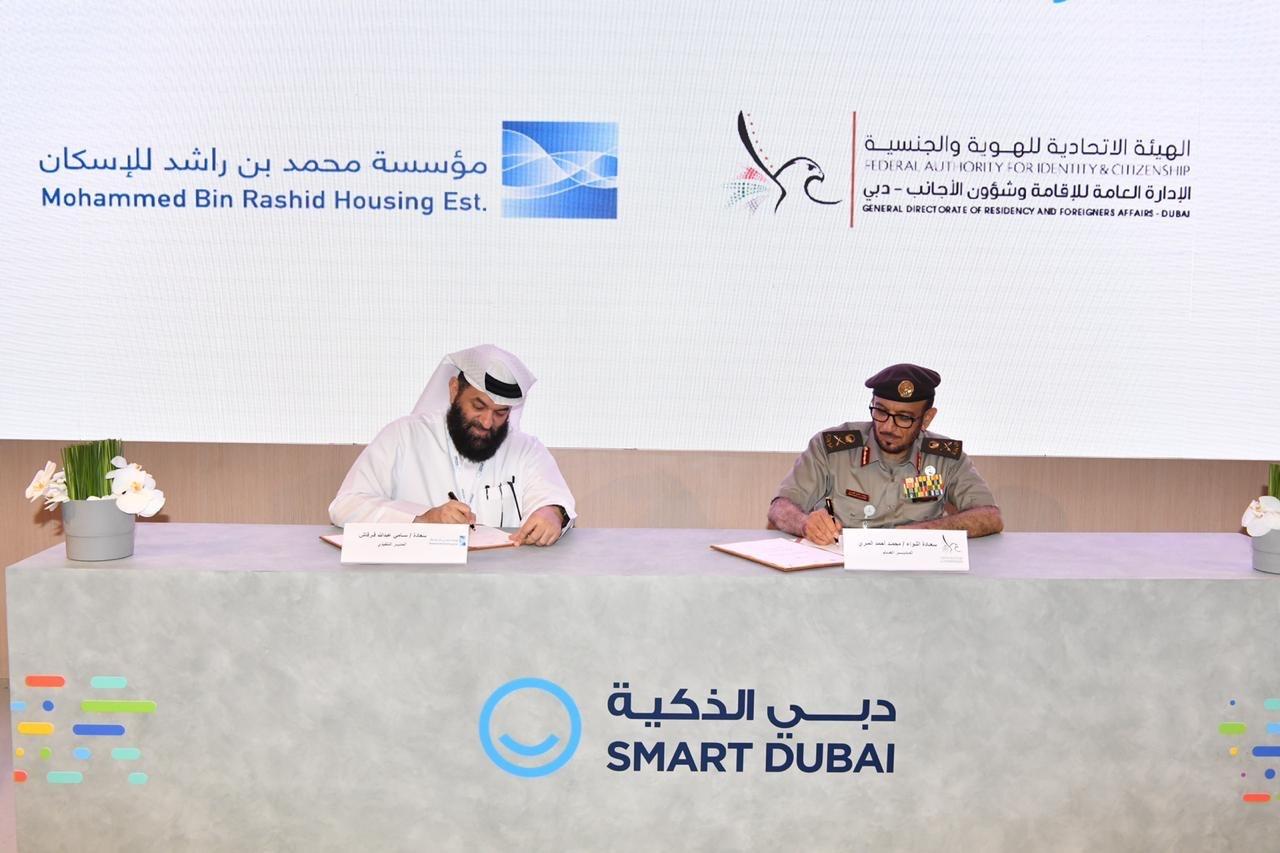 """""""إقامة دبي"""" توقع اتفاقية تعاون مع """"محمد بن راشد للإسكان"""""""