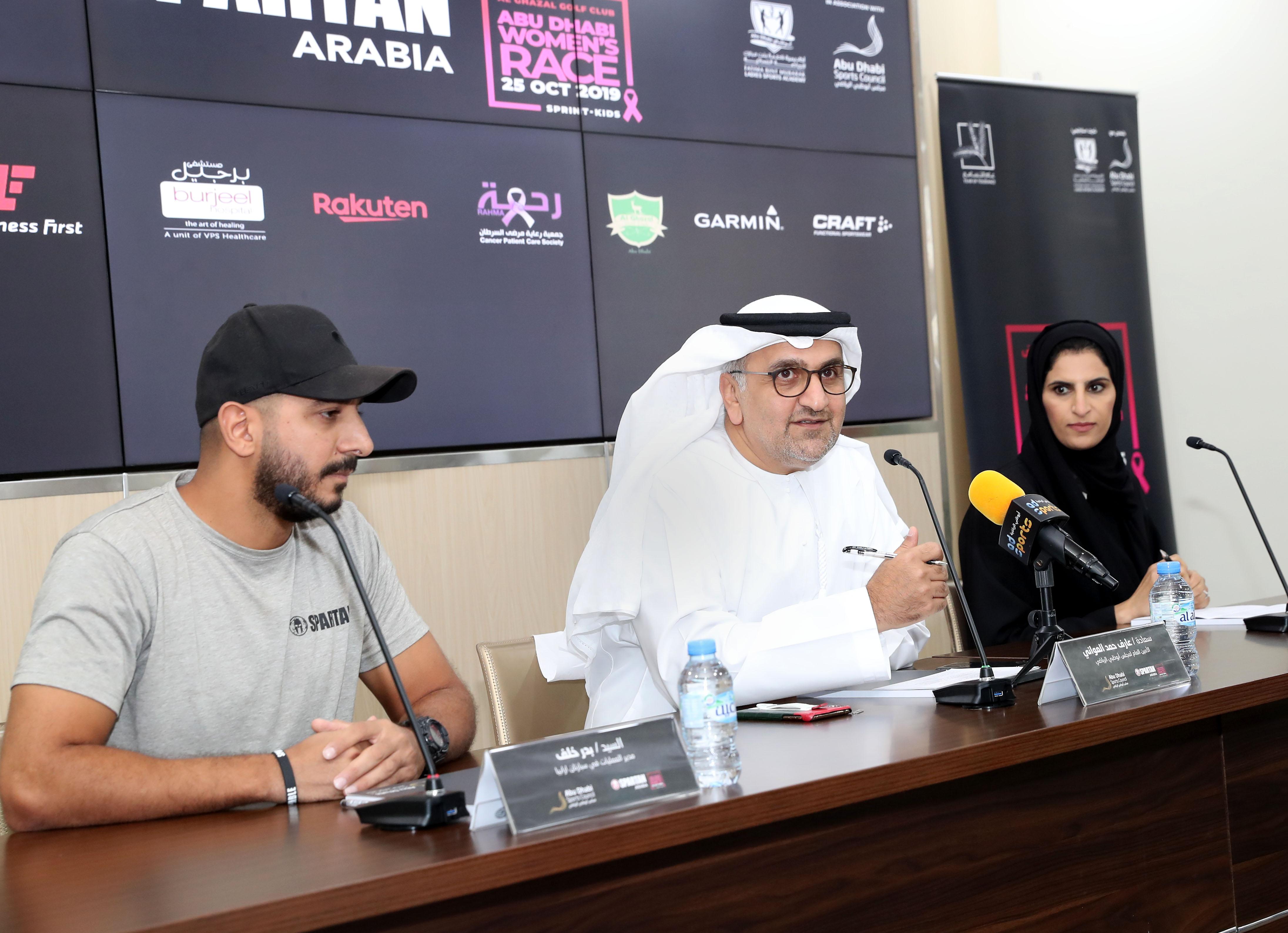 تنظيم سباق سبارتن للسيدات 25 أكتوبر الجاري في أبوظبي