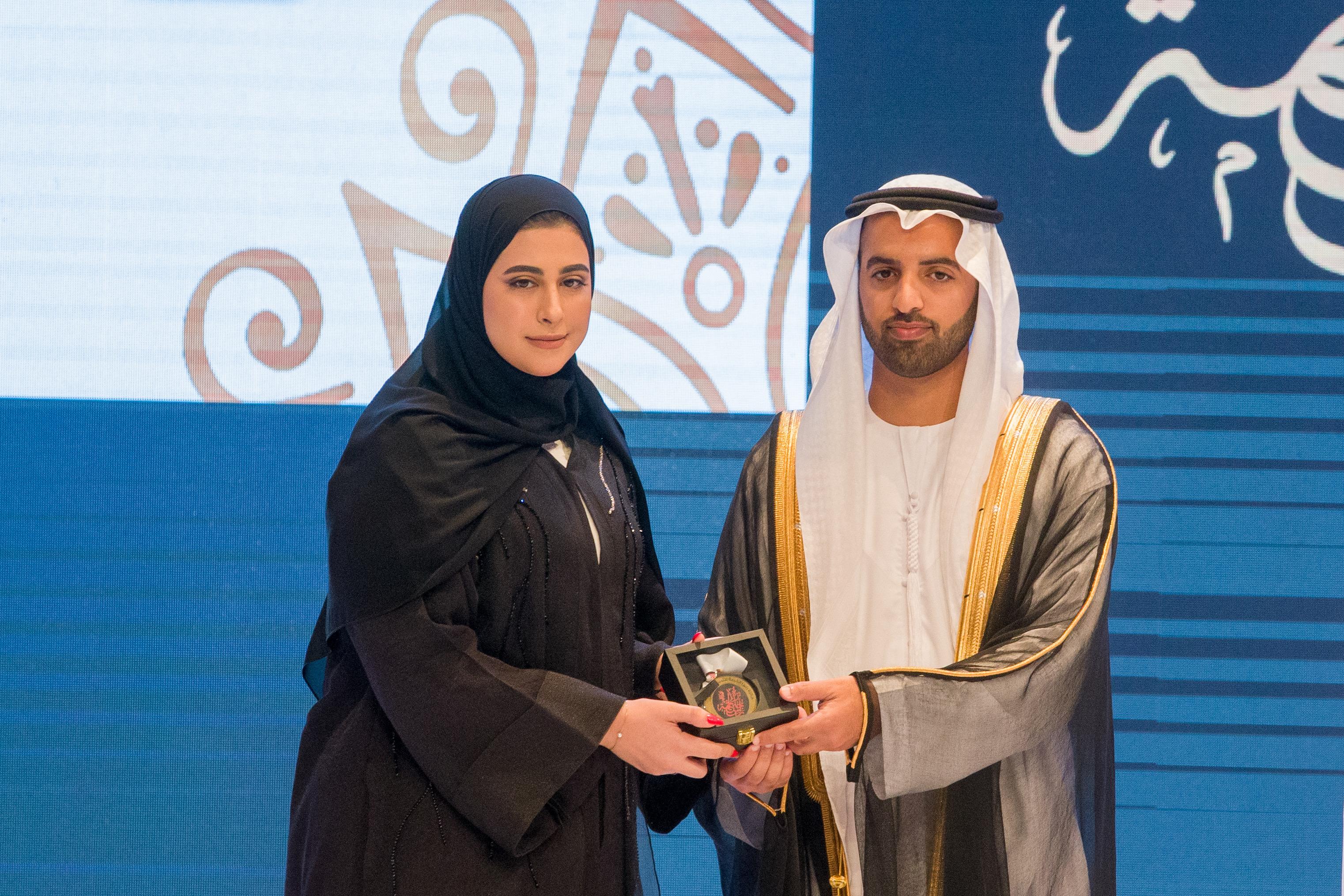 محمد بن سعود القاسمي يشهد حفل جائزة رأس الخيمة للتميز التعليمي