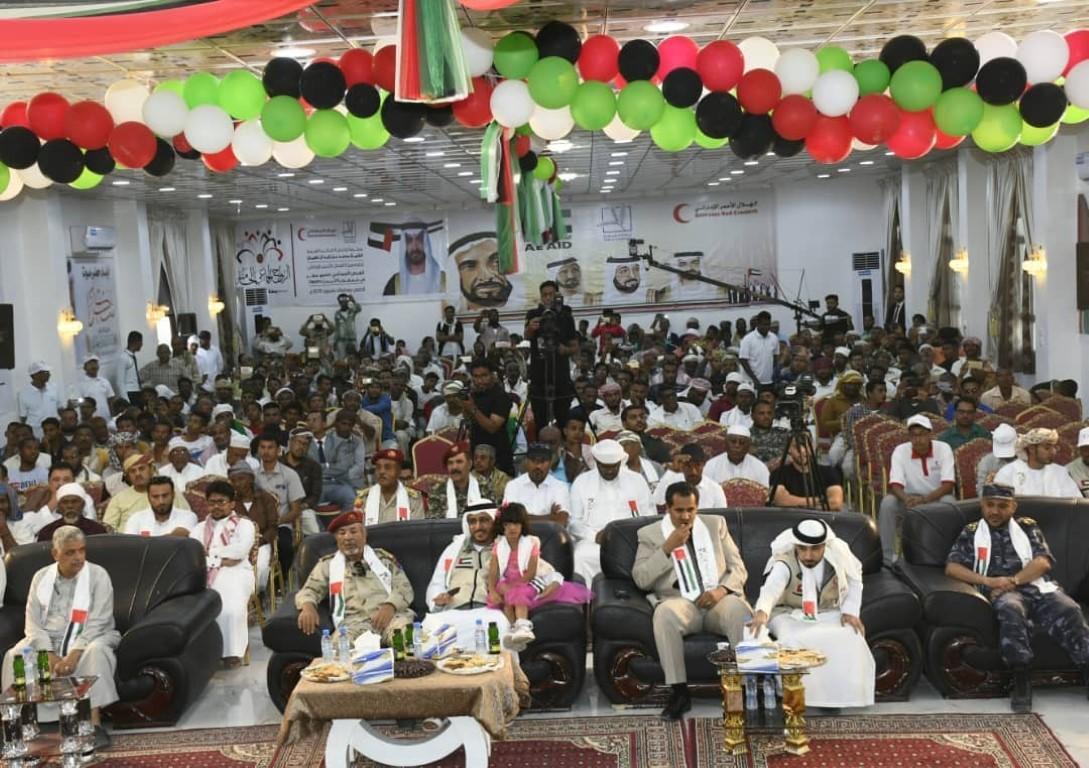 """الهلال """" ينظم العرس الجماعي الخامس في حضرموت لدعم استقرار الشباب اليمني"""