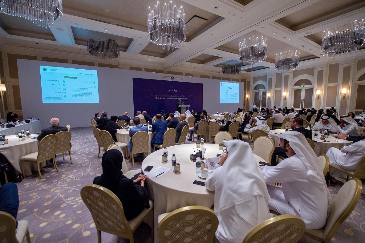 ministry of finance organises workshops on financial circulars 1