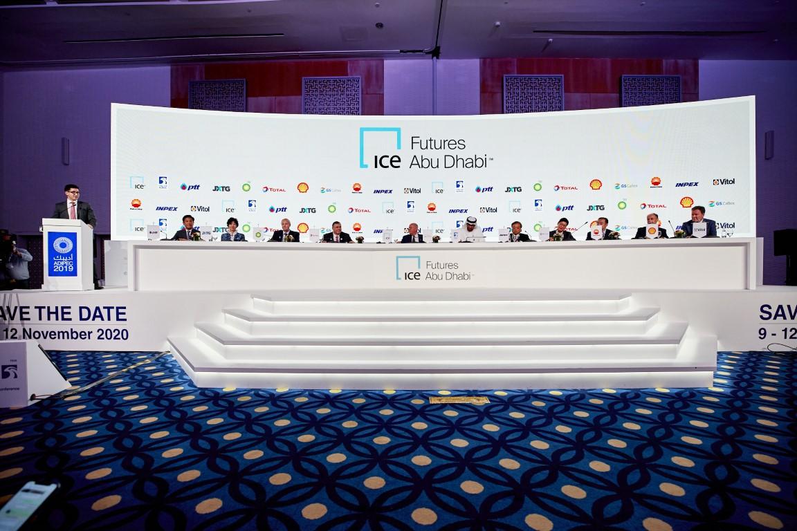 """شراكة بين """"أدنوك"""" وبورصة إنتركونتيننتال و9 شركات عالمية لإطلاق بورصة أبوظبي إنتركونتيننتال للعقود الآجلة"""