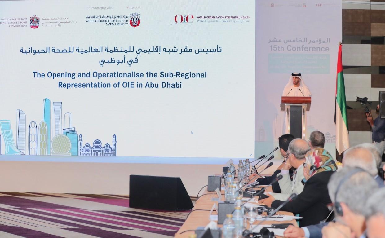 الزيودي يفتتح أعمال مؤتمر اللجنة الإقليمية للمنظمة العالمية للصحة الحيوانية الـ 15 في الشرق الأوسط
