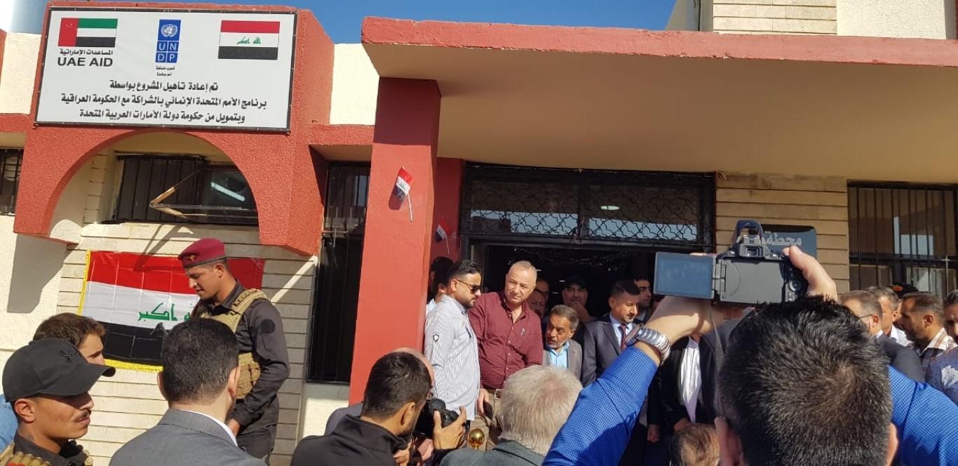 بدعم إماراتي ..إفتتاح محطة معالجة مياه في الموصل