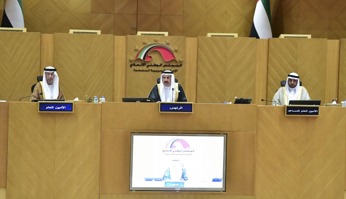 انتخاب صقر غباش رئيسا للمجلس الوطني الاتحادي للفصل التشريعي السابع عشر