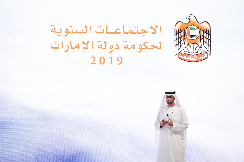 سلطان الجابر : رؤية قيادة الإمارات أرست نظرة مستقبلية لمستقبل الطاقة