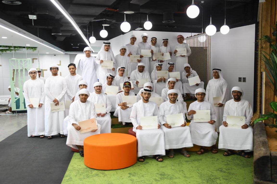 """1.4 بالمائه نسبة الدوران الوظيفي بين المواطنين في """"كهرباء دبي"""""""