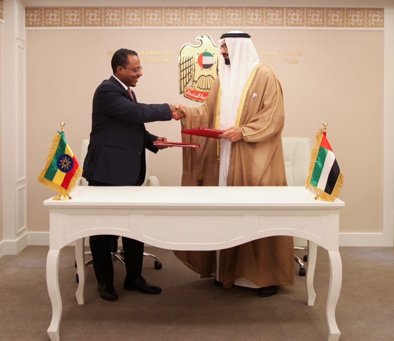 البواردي يوقع مذكرة تفاهم مع وزير الدفاع الأثيوبي بمعرض دبي الدولي للطيران 2019