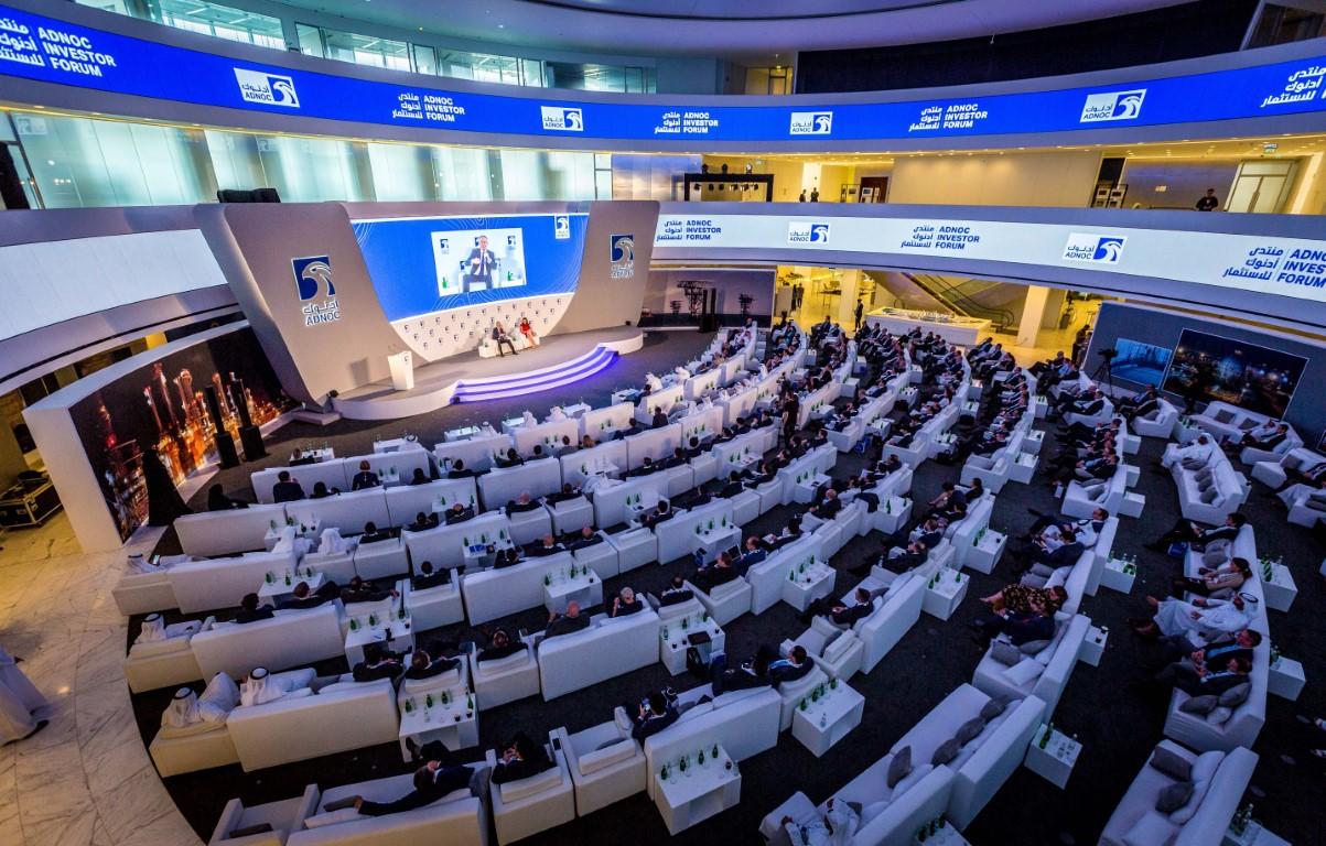 """""""منتدى أدنوك للاستثمار 2019"""" يسلط الضوء على فرص الشراكات والاستثمارات المشتركة"""
