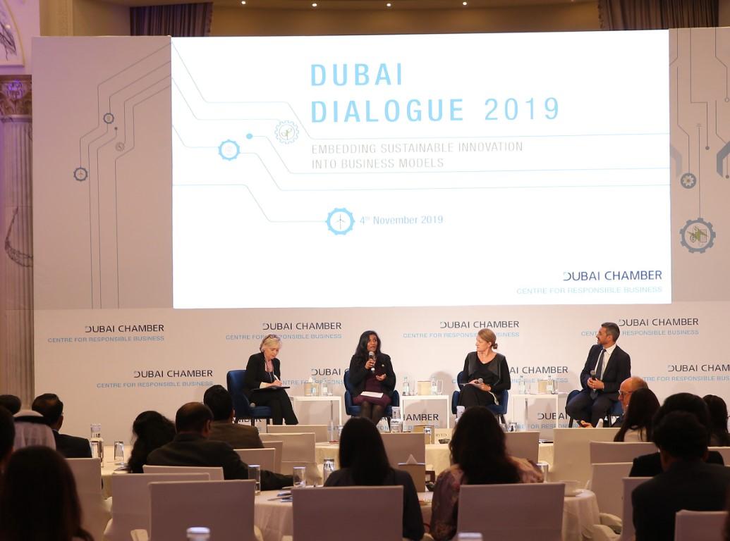 """""""حوار دبي"""" يستعرض أهمية دمج الابتكار المستدام في نماذج أعمال الشركات"""