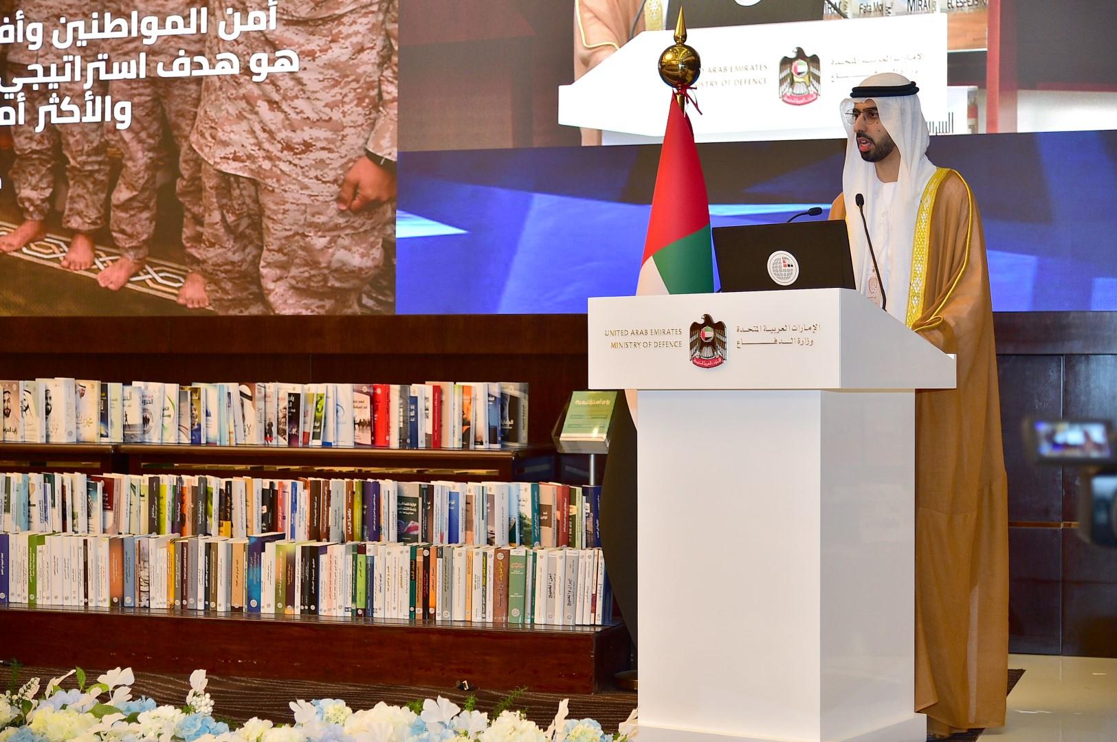 برعاية محمد بن راشد.. انطلاق مؤتمر وزارة الدفاع الرابع لحروب القرن الـ21 في أبوظبي