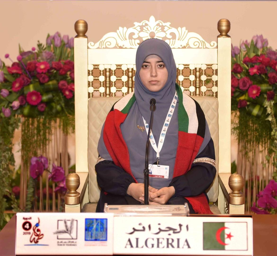 حصة بنت مكتوم تحضر حفل ختام مسابقة الشيخة فاطمة للقرآن الكريم