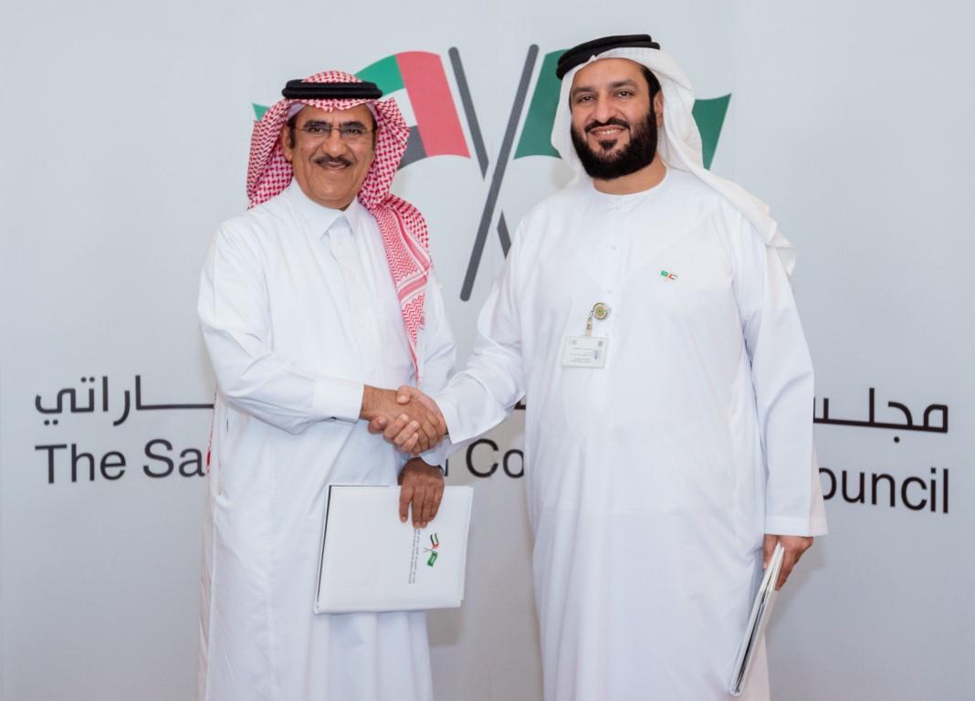وكالة أنباء الإمارات و نظيرتها السعودية توقعان مذكرة تفاهم لتعزيز التبادل الإعلامي والإخباري بينهما