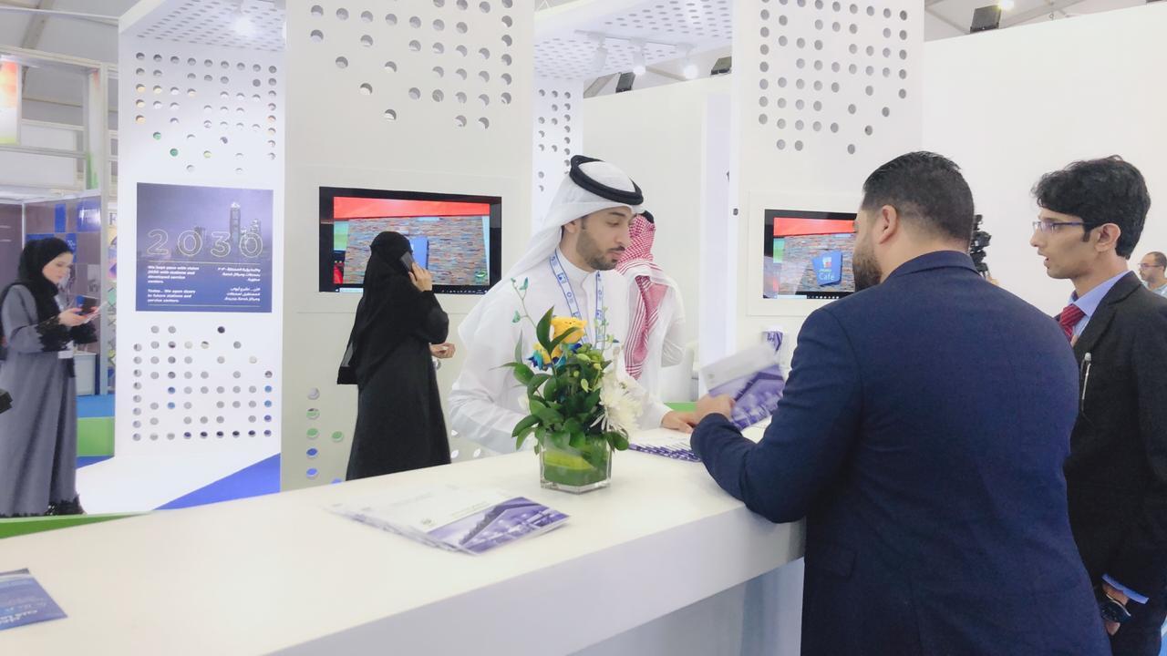 """برنامج مسار السعودي يشارك في """" أدبيك 2019 """""""