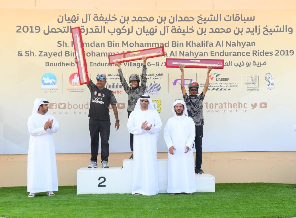 اختتام سباقات حمدان وزايد بن محمد بن خليفة للقدرة