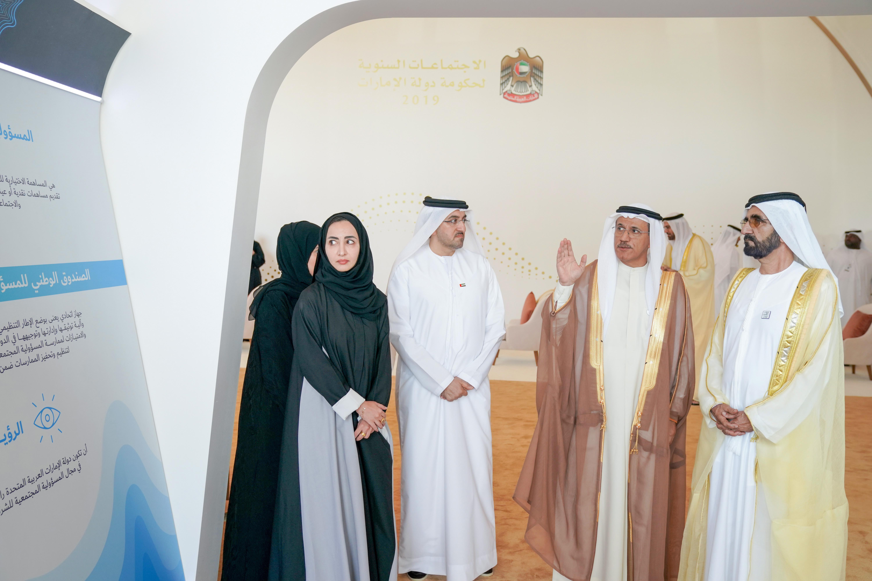 محمد بن راشد يشهد إطلاق المنصة الذكية للمسؤولية المجتمعية للشركات