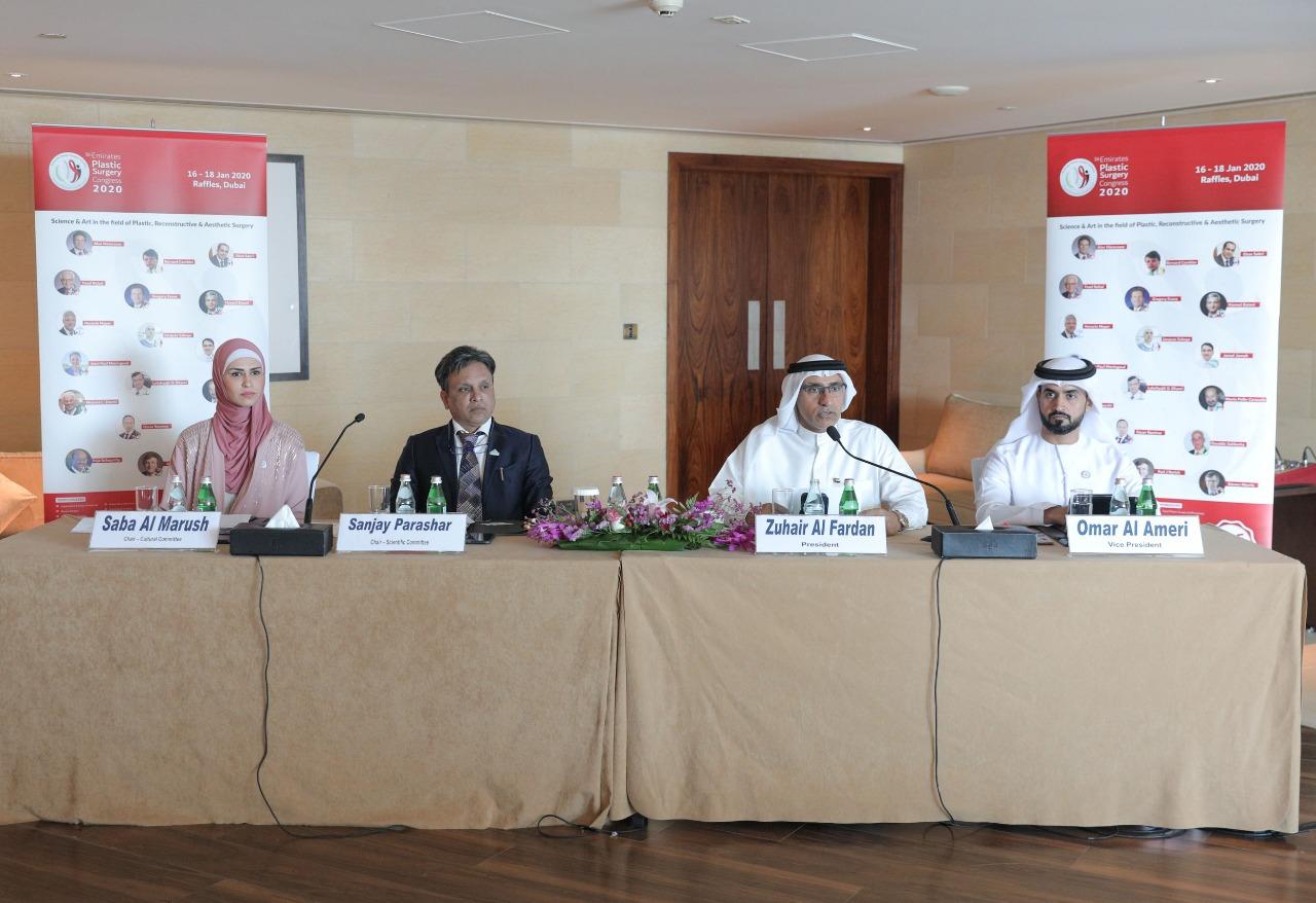دبي تستضيف مؤتمر الإمارات الخامس لجراحة التجميل يناير المقبل