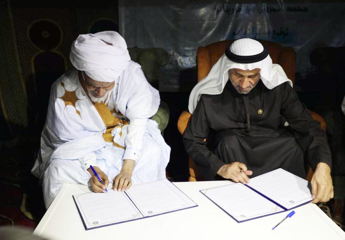 المجلس العالمي للتسامح والسلام يوقع مذكرة تعاون مع التجمع الثقافي الإسلامي