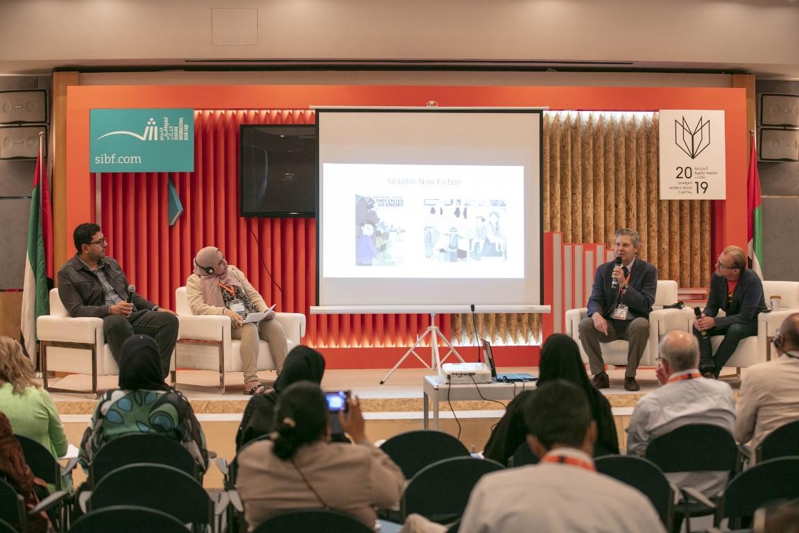 """اختتام """"مؤتمر المكتبات"""" بالشارقة بمشاركة 400 من أمناء المكتبات فى العالم"""